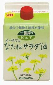 オーサワのなたねサラダ油(紙パック)600g