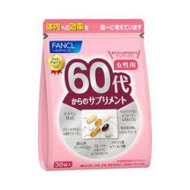 ファンケル 60代からのサプリメント 女性用 30袋×3
