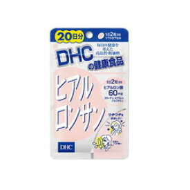 DHC ヒアルロンサン 20日分×50袋