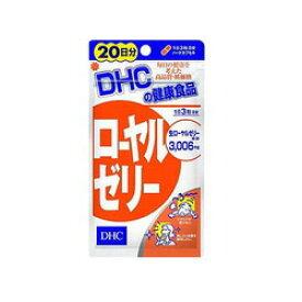 DHC ローヤルゼリー 20日分×30袋