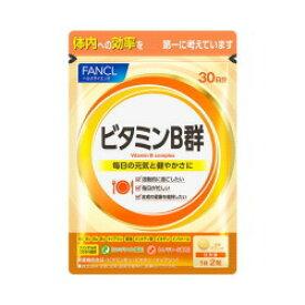 ファンケル ビタミンB群 60粒(徳用3袋セット)