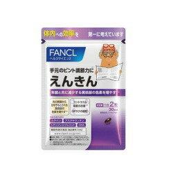 ゆうパケット発送!ファンケルえんきん(徳用3袋セット)