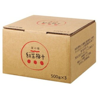 Organic Ruby Plum (on-line)1.5kg not eat