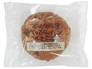 ずっしり11種!! べっぴんパン(クルミ)8個セット