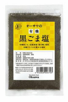 Ozawa's organic black sesame seed and salt 40 g x 5pcs