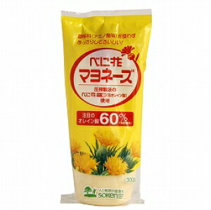 創健社 べに花マヨネーズ 300g