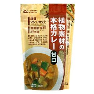 創健社 植物素材の本格カレールウ(フレークタイプ) 甘口 135g