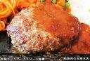 ハンバーグ 6枚(生) 松阪牛 100%ハンバーグソース付 ギフト箱入り  真空パック&急速冷凍済 【松坂牛 ハンバーグ】 松阪肉 ネッ…
