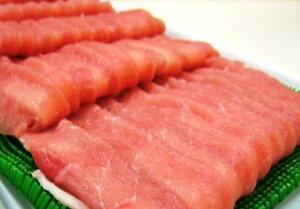 究極のかごしま黒豚ロースしゃぶしゃぶ用、生姜焼き用500gクール冷蔵便でお届け!鹿児島県産