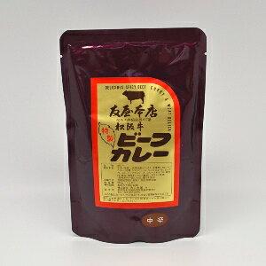 松阪牛レトルトカレー 1袋友屋本店オリジナル松阪肉100% ビーフカレーメール便発送終了しました 通常発送となります