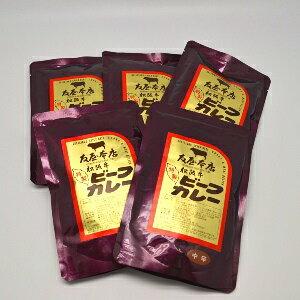 松阪牛 レトルトカレー 10袋セット中辛 甘口 辛口 ビーフカレー「のし」不可 ギフト箱入りではありません 段ボールでのお届けです松阪肉 松坂牛 手土産 お土産 10袋でお値打ち