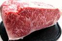 松阪牛 サーロイン ブロック 2kg【送料無料(北海道、沖縄はプラス¥500)】代金引換不可【三重 松坂牛 肉 通販 黒毛和牛 牛肉 お取り寄…