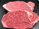 松阪牛 シャトーブリアンヒレステーキ 100g×2枚(約200g)高級桐化粧箱入り ソース、スパイス付送料無料(一部地域除く)…