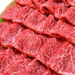 松阪牛 特産等級限定 極上赤身焼肉用 1000g(1kg)友屋本店オリジナル焼肉のたれ付送料無料(一部地域除く)ランプ、カイノミなど柔らかい赤身系の部位です(部位指定不可)松坂牛 松阪肉 GI ク