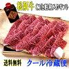 松阪牛極上焼肉ギフト桐化粧箱入り焼肉のたれ付
