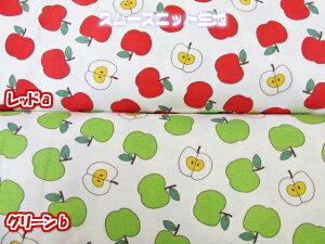 りんご・アップル・グリーンアップル・フルーツ柄 スムースニット生地