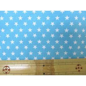 定番 スケアプリント 7mm 星柄  (ブルー) 国産