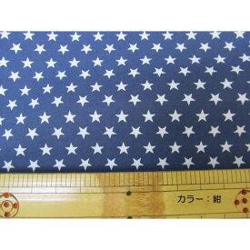 定番 スケアプリント 7mm 星柄  (紺) 国産