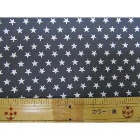 定番 スケアプリント 7mm 星柄  (黒) 国産