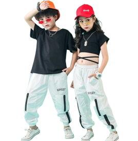 キッズ ダンス衣装 ヒップホップ セットアップ Tシャツ ズボン パンツ ダンスウェア ボトムス ダンストップス HIPHOP JAZZ ジュニア 発表会 練習着 KIDS DANCE 女の子 男の子 応援団 舞台衣装 子供服cpc
