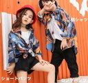 ダンス衣装 キッズ ヒップホップ 韓国子供服 シャツ 長袖 柄シャツ ゆったり ショートパンツ ロングパンツ ダ…