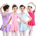 キッズダンス衣装 子供 バレエレオタード 女の子 連体ダンス服 フィットネス レッスン着 練習着 スカート付き …