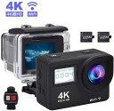 【送料無料】アクションカメラ 4K WiFi 搭載 16MP 1080P フルHD高画質 スポーツカメラ 30M防水スポーツカメラ 170度広角レンズ ダブル…