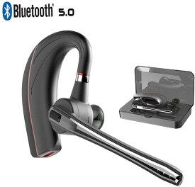 【翌日発送】Bluetooth ヘッドセット ワイヤレスブルートゥースヘッドセット 高音質片耳5.0 快適装着 イヤホン ビジネス ハンズフリー通話 マイク内蔵 イヤフック伸縮でき受話器が回転できる 各種類設備に対応 日本語説明書付き