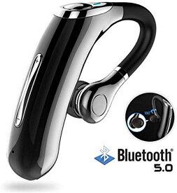 Bluetooth ヘッドセットV5.0 ワイヤレスブルートゥースヘッドセット 高音質片耳 快適装着 超長時間通話 超大容量バッテリー長持ち イヤホン ビジネス ハンズフリー通話 マイク内蔵 イヤフック伸縮でき 各種類設備に対応 日本語説明書付き CSRチップ搭載