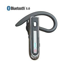 BluetoothヘッドセットV5.0 高音質片耳 超大容量バッテリー長持ちBluetoothイヤホン マイク内蔵 ハンズフリー通話ブルートゥースヘッドセット イヤフックが伸縮でき また日本技適マーク取得品