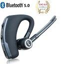 【CVC8.0ノイズキャンセリング2019進化版】Bluetooth ヘッドセット Bluetooth 4.2 イヤホン 耳掛け型 マイク内蔵 ハンズフリー通話 高音質 スポーツ 片耳 両耳兼用 ビジネス 受話器 270°回転できる 各種類設備に対応 日本語説明書付き