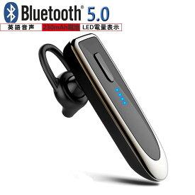 【2020最新Bluetooth 5.0】Bluetooth ヘッドセット V5.0 日本技適マーク取得 マイク内蔵 230mAh超大容量バッテリー 30時間連続再生 bluetooth ハンズフリー 通話 携帯電話 ワイヤレス ヘッドセット高音質 長持ち 左右耳兼用 着脱式イヤホン付属 13g 軽量 日本語取扱書