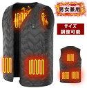 電熱ベスト 電熱ジャケット サイズ調整可能 USB加熱 バッテリー給電 3段階温度調整 5つヒーター 男女兼用 水洗い可能 アウトドア防寒対…
