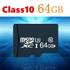 [一人10枚まで]送料無料 マイクロSDカード 64GB SDカード 高速Class10 UHS-I U3 MicroSDメモリーカード マイクロsd MSD-64G