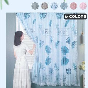 2枚セット カーテン UVカット 可愛い 6花柄 カーテン  遮光カーテン 遮熱 防音 おしゃれ 無地 安い