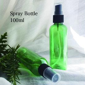 【手作りコスメ容器】スプレーボトル 容器 100ml (グリーン) 手作りコスメ 手作り化粧品 化粧品容器 プラスチック容器 ミストスプレー 霧吹き 消毒用アルコール対応 スプレーボトル グリーンボトル ボトル緑