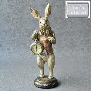 【バロックラビットクロック】時計 ウサギ 兎 置物 アンティーク調 レトロ インテリア 雑貨 ギフト プレゼント