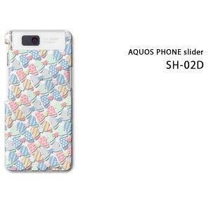 ゆうパケ送料無料【docomo AQUOS PHONE slider SH-02D用ケース】【SH-02D(docomo SH-02D) SH-02Dケース】[ケース/カバー/CASE/ケ−ス][アクセサリー/スマホケース/スマートフォン用カバー]【リボン柄/sh02d-M725