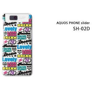 ゆうパケ送料無料【docomo AQUOS PHONE slider SH-02D用ケース】【SH-02D(docomo SH-02D) SH-02Dケース】[ケース/カバー/CASE/ケ−ス][アクセサリー/スマホケース/スマートフォン用カバー]【POP柄/sh02d-M502】
