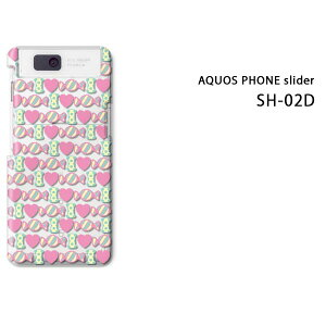 ゆうパケ送料無料【docomo AQUOS PHONE slider SH-02D用ケース】【SH-02D(docomo SH-02D) SH-02Dケース】[ケース/カバー/CASE/ケ−ス][アクセサリー/スマホケース/スマートフォン用カバー]【スイーツ・キャ