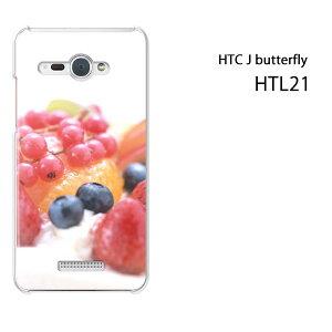 ゆうパケ送料無料【au HTC J butterfly HTL21用ケース】【htl21ケース】[ケース/カバー/CASE/ケ−ス][アクセサリー/スマホケース/スマートフォン用カバー]【フルーツショートケーキ/htl21-M937】