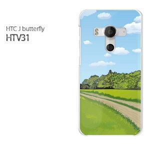 ゆうパケ送料無料【au HTC J butterfly HTV31ケース】[htv31 ケース][ケース/カバー/CASE/ケ−ス][アクセサリー/スマホケース/スマートフォン用カバー][シンプル(グリーン)/htv31-pc-new1578]
