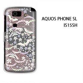 ゆうパケ送料無料【au AQUOS PHONE SL IS15SH用ケース】【is15shケース】[ケース/カバー/CASE/ケ−ス][アクセサリー/スマホケース/スマートフォン用カバー]【パステル和柄/is15sh-M750】
