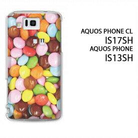 ゆうパケ送料無料【au AQUOS PHONE CL IS17SH/IS13SH用ケース】【is17sh/is13shケース】[ケース/カバー/CASE/ケ−ス][アクセサリー/スマホケース/スマートフォン用カバー]【マーブルチョコレート/is17sh-615】