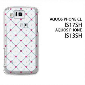ゆうパケ送料無料【au AQUOS PHONE CL IS17SH/IS13SH用ケース】【is17sh/is13shケース】[ケース/カバー/CASE/ケ−ス][アクセサリー/スマホケース/スマートフォン用カバー]【ハートドット・ピンク(B)/is17sh-M822】