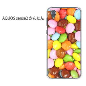 ゆうパケ送料無料 AQUOS sense2 かんたんau アクオスセンス2かんたん aquossense2アクセサリー スマホケース カバー ハード ポリカーボネート [スイーツ・マーブルチョコ(ブラウン)/aquossense2kantan-