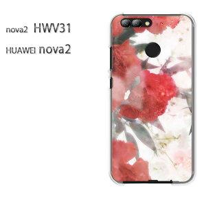 ゆうパケ送料無料 nova2 HWV31 HUAWEIノヴァ ファーウェイ NOVA hwv31クリア 透明 ハードケース ハードカバーアクセサリー スマホケース スマートフォン用カバー[花・カーネーション(赤)/hwv31-pc-new044