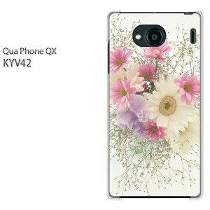 ゆうパケ送料無料 Qua Phone QX KYV42キュアフォン クアフォン quaphoneqx PCケース おしゃれ 人気 カワイイアクセサリー スマホケース カバー ハード ポリカーボネート[花(白・ピンク)/kyv42-pc-new0477]