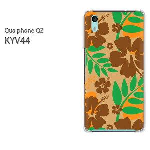 ゆうパケ送料無料 au Qua Phone QZキュアフォン クアフォン qua phone qzスマートフォン おしゃれ 人気 カワイイアクセサリー スマホケース カバー ハード ポリカーボネート[花・ハイビスカス(ブラ