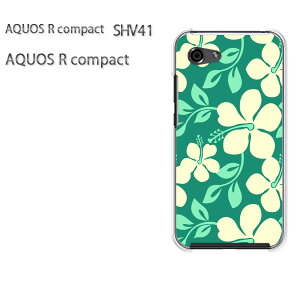 ゆうパケ送料無料 au ソフトバンクAQUOS R compact SHV41 アクオス R コンパクトshv41 aquos r compactアクセサリー スマホケース カバー ハード ポリカーボネート[花・ハイビスカス(グリーン)/shv41-pc-new005